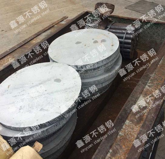兴化市优润不锈钢制品厂